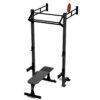 wallrig firmy Hammer Tech, sprzęt do siłowni i klubów crossfit, akcesoria do klubu fitness, ławka treningowa, brama do ćwiczeń